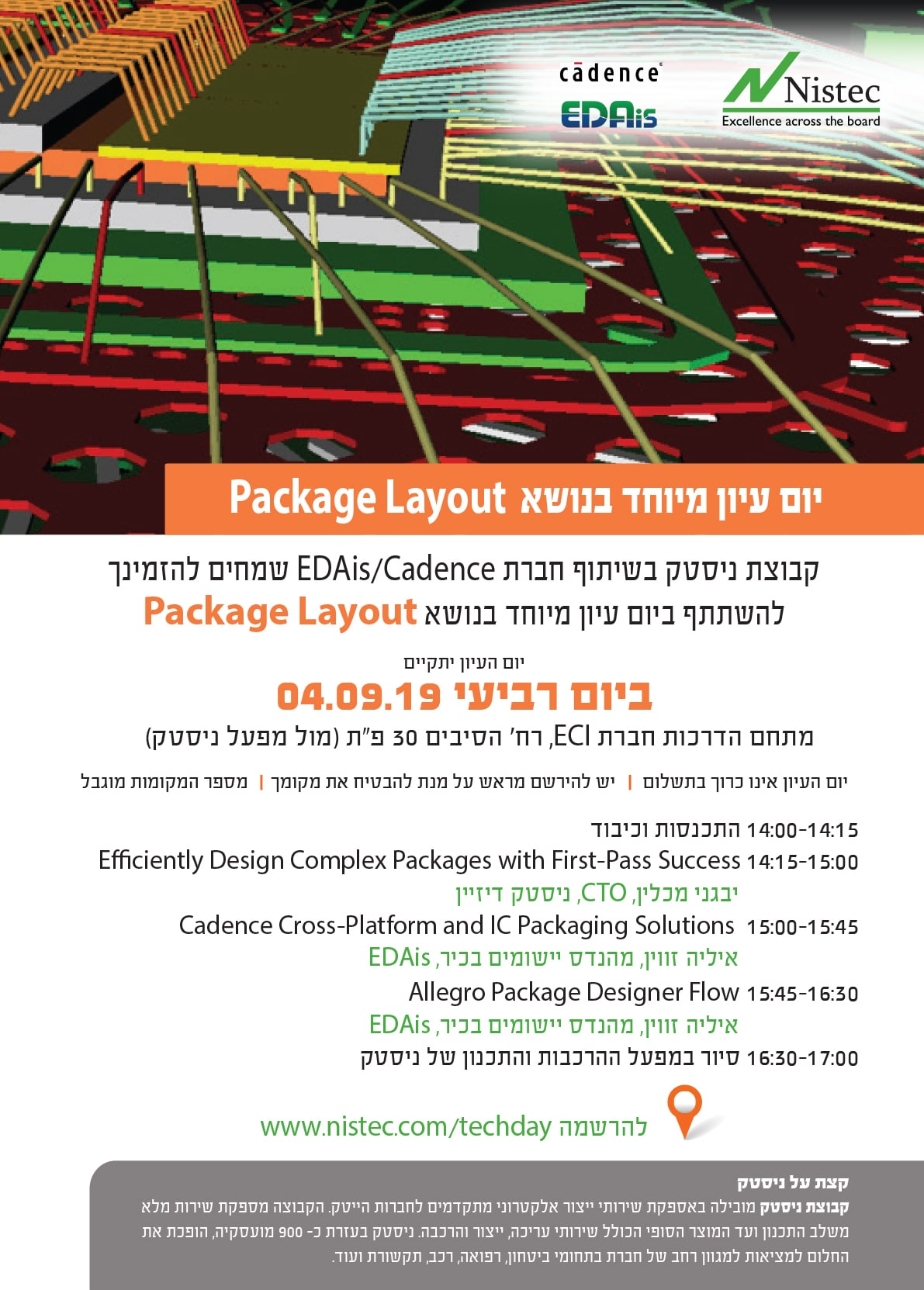 Package Layout