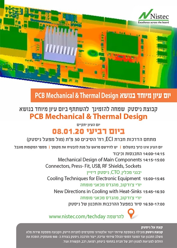 PCB Mechanical & Thermal Design