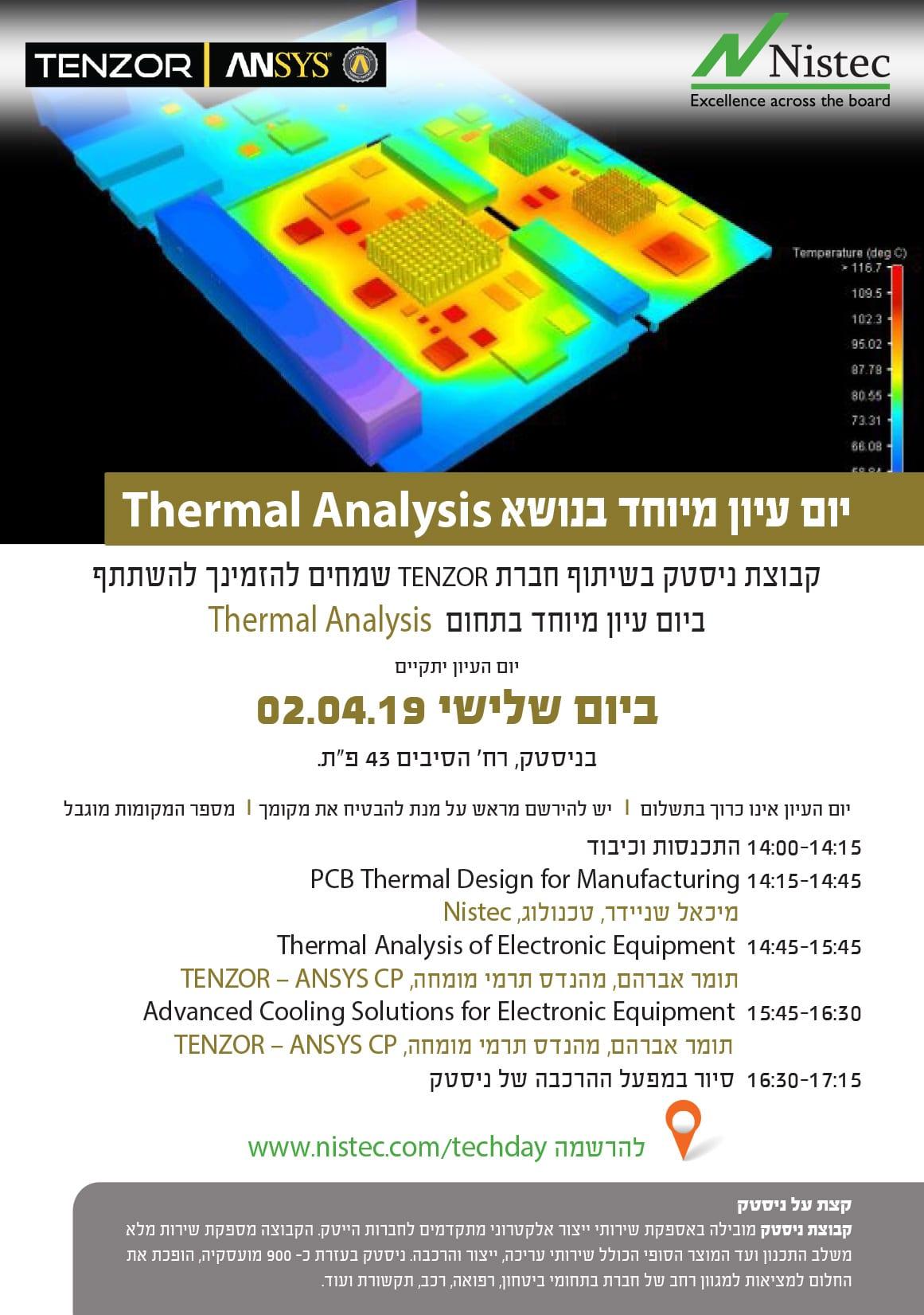Thermal Analysis1